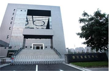 广东省民政厅减灾中心指挥体系机房模块化系统工程